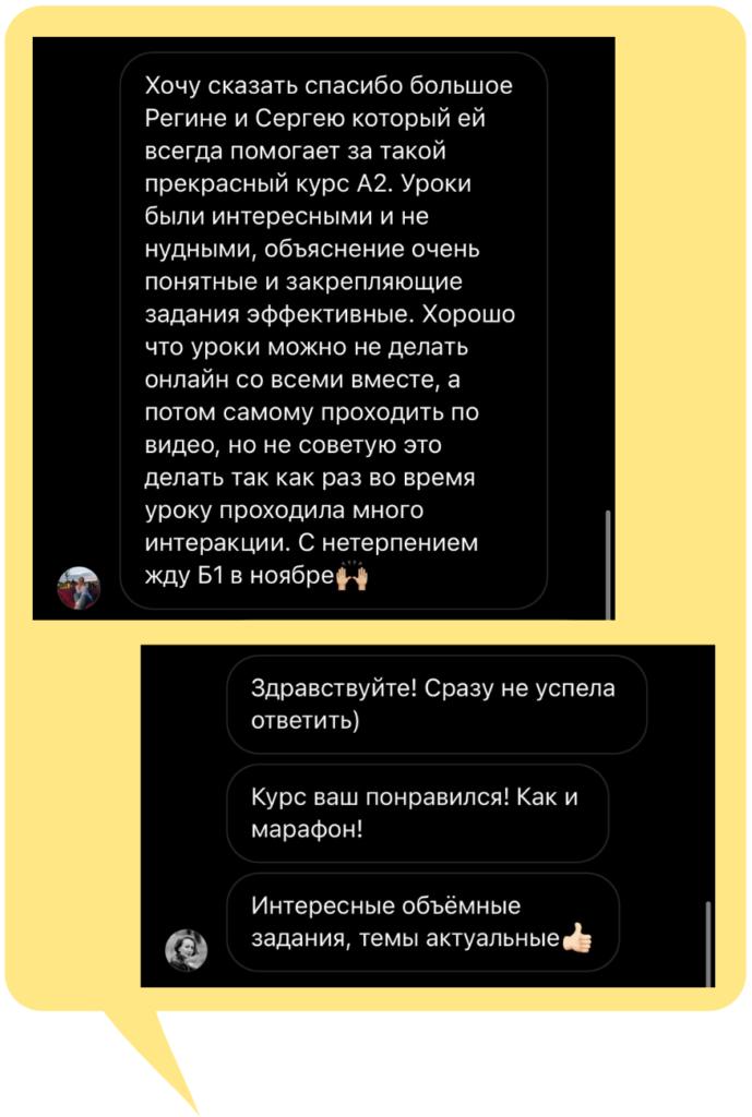 В1-1 (1)