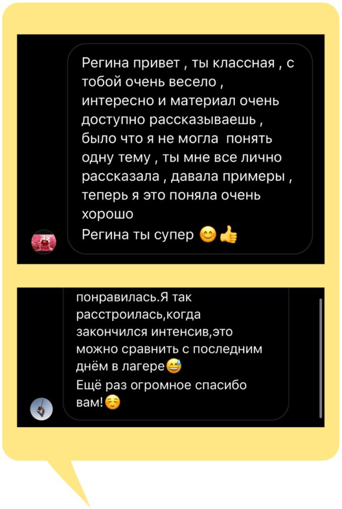В1-1 (6)